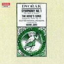 【輸入盤】交響曲第1番『ズロニチェの鐘』、英雄の歌 ヤルヴィ&スコティッシュ・ナショナル管