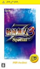 戦国無双3 Z Special PSP the Best