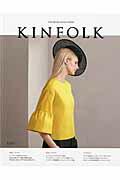 KINFOLK JAPAN EDITION VOL.13