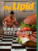 The Lipid(2017.10(Vol.28)