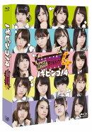 NOGIBINGO!4 Blu-ray BOX 【Blu-ray】