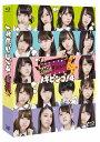 NOGIBINGO!4 Blu-ray BOX 【Blu-ray】 [ 乃木坂46 ]