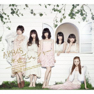 永遠プレッシャー <TYPE-B>(CD+DVD) [ AKB48 ]