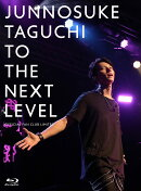 TO THE NEXT LEVEL 〜 OFFICIAL FAN CLUB LIMITED【Blu-ray】
