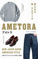 AMETORA(H)