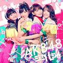 ジャーバージャ (通常盤 CD+DVD Type-E) [ AKB48 ]
