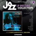 ジャズ・LPレコード・コレクション全国版(4) ([バラエティ])