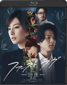 ファーストラヴ【Blu-ray】 [ 北川景子 ]