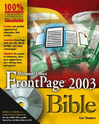 Microsoft_Office_FrontPage_200