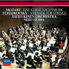 チャイコフスキー:弦楽セレナード モーツァルト:アイネ・クライネ・ナハトムジーク 他 [ 小澤征爾 ]