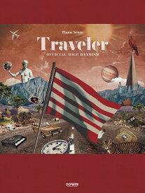 ピアノソロ&弾き語り Official 髭男 dism/Traveler