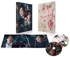 ファーストラヴ 豪華版【Blu-ray】 [ 北川景子 ]