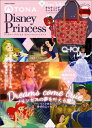 OTONA Disney Princess
