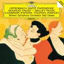 フランス管弦楽名曲集