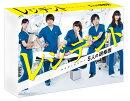 レジデント〜5人の研修医 DVD-BOX