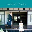 Familia (CD+DVD) [ sumika ]