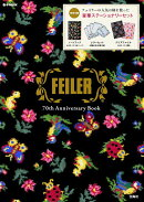 FEILER 70th Anniversary Book
