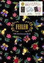 FEILER 70th Anniversary Book (e-MOOK)