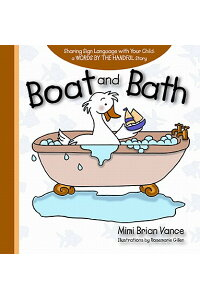 Boat_and_Bath