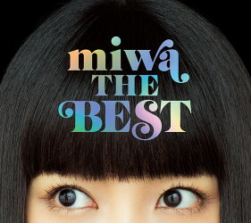 miwa THE BEST (初回限定盤 2CD+DVD)