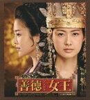 善徳女王 ノーカット完全版 ブルーレイ・コンプリート・プレミアムBOX【Blu-ray】