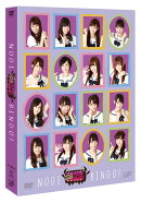 NOGIBINGO!DVD-BOX 【通常版】