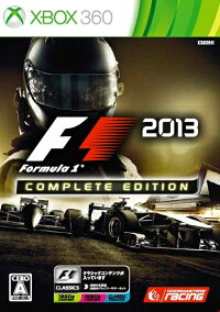 F12013CompleteEdition