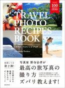 TRAVEL PHOTO RECIPES BOOK