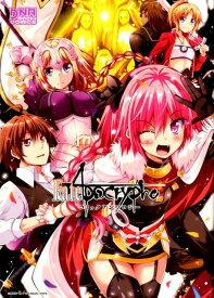 Fate/Apocrypha コミックアンソロジー (IDコミックス DNAメディアコミックス) [ アンソロジー ]