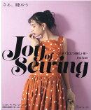 Joy of SEWING! さぁ、縫おう