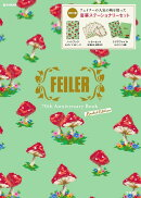 FEILER 70th Anniversary Book Limited Edition