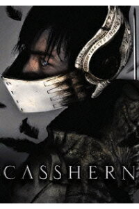 CASSHERN_Ultimate_Edition