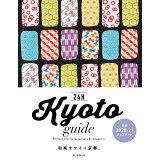 Kyoto guide 24H改訂版