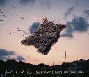 """ユメマカセ [ SOIL&""""PIMP""""SESSIONS feat.Yojiro Noda ]"""