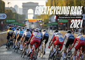 GREAT CYCLING RACES(2021年1月始まりカレンダー)