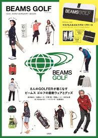 BEAMS GOLF 10th ANNIVERSARY BOOK