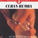 キューバン・ルンバ (ソシアルダンス 9)