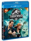 ジュラシック・ワールド/炎の王国 3D+ブルーレイセット【Blu-ray】
