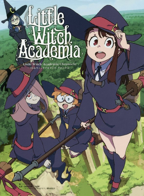 Little Witch Academia Chronicle -リトルウィッチアカデミア クロニクルー [ ニュータイプ ]
