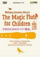 【輸入盤】『子供のための魔笛』 クランペ編曲、U.ペーター演出、バーテル&チューリヒ歌劇場(日本語音声付)
