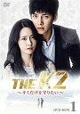 THE K2 〜キミだけを守りたい〜 DVD-BOX1 [ チ・チャンウク ]