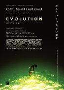 エヴォリューション Blu-ray&DVD2枚組【Blu-ray】