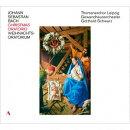 J.S.バッハ:≪クリスマス・オラトリオ≫ BWV248(全曲)