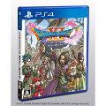 【予約】ドラゴンクエストXI 過ぎ去りし時を求めて PS4版