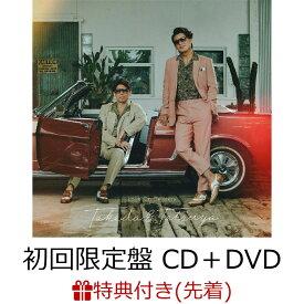 【先着特典】Love On Delivery (初回限定盤 CD+DVD)(アザージャケット(数種ランダム)) [ 武田と哲也 ]