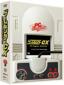 ゲームセンターCX PC Engine SPECIAL