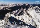 北アルプス ドローン大縦走 〜白銀の峰々へ〜【Blu-ray】
