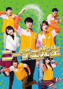 ニーチェ先生 Blu-ray-BOX【Blu-ray】