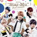 ミュージカル「スタミュ」-2ndシーズンーオリジナルソングアルバム