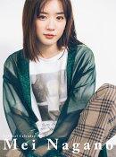 【楽天ブックス限定特典付】【受注販売】永野芽郁オフィシャルカレンダー2020(ポスターカレンダー)